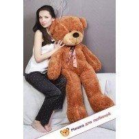 Плюшевый медведь Тихон (Шоколадно-бурый) - 120см