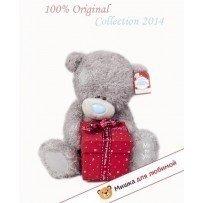 Мишка тедди (me to you) - с коробкой подарков - 30 см