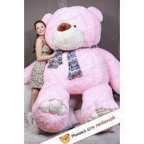 Плюшевый мишка Геракл (Розовый) - 220см