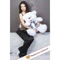 Плюшевый мишка Гоша (Белый) - 60см