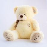 """Большой медведь """"Тима"""" 185 см (бежевый)"""