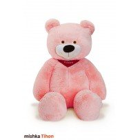 "Мишка ""Тихон"" 130 см (розовый)"
